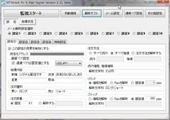 ドル円MAX_メール解析1.JPG